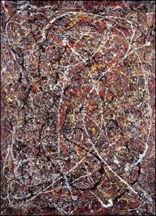 ציור של ג'קסון פולוק