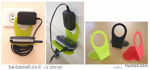 המצאות, גאדג'ט, פלאפון, מחזיק פלאפון, מחזיק סלולרי, מתקן לסלולרי