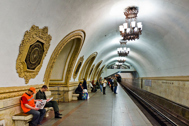 beautiful subway station