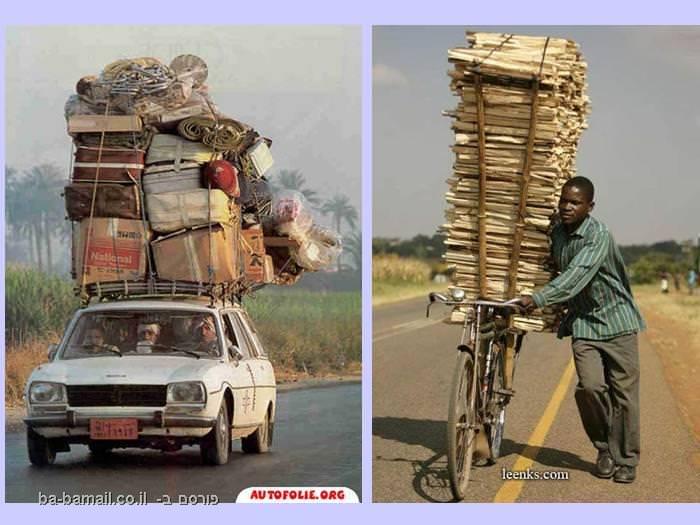 מכונית ואופניים עמוסים