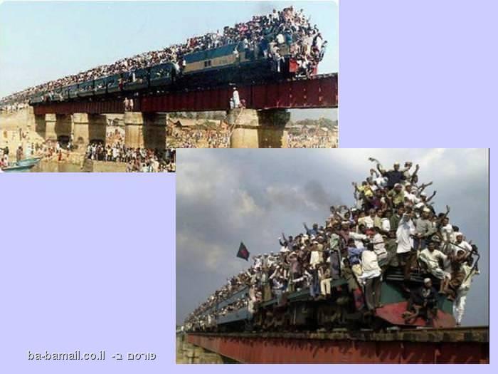 רכבת עמוסה באנשים