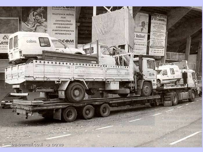 אוטו על משאית שעל משאית
