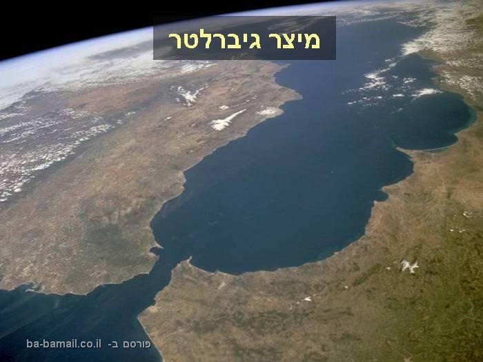כדור הארץ מלמעלה